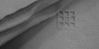 Četrti četrtek u znaku baštine – radionica vezenja: grbež, najstariji turopoljski vez