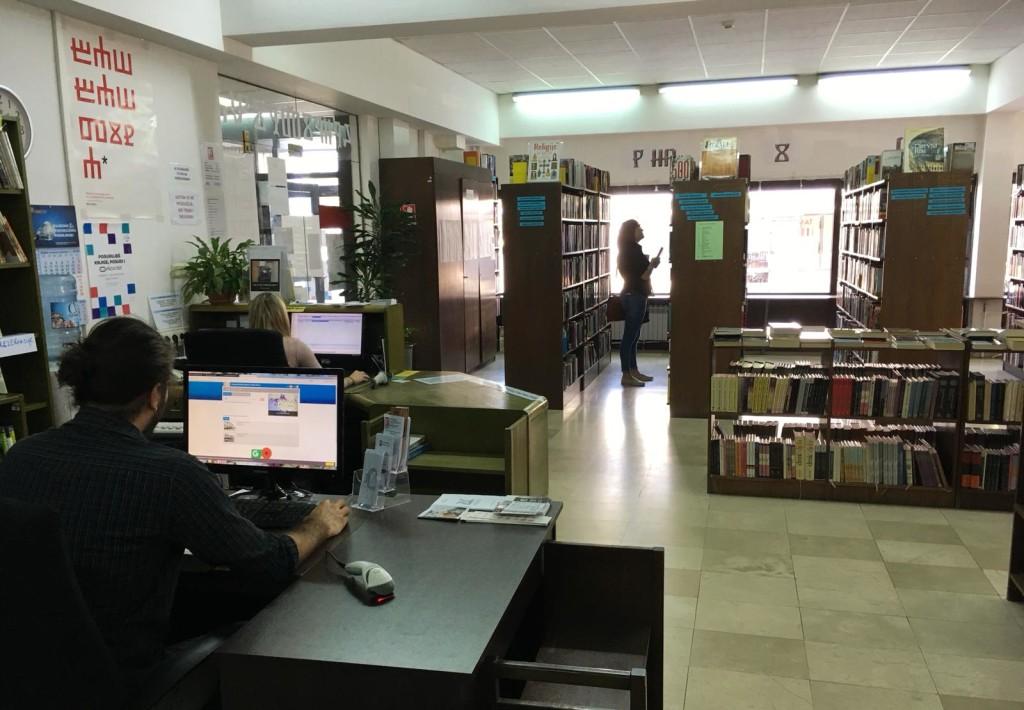 Područna knjižnica Galženica