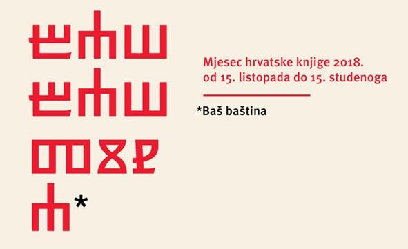 U Mjesecu hrvatske knjige najviše o glagoljici