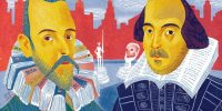 Tresač koplja, Bistri vitez tužnog lica i harmonija sfera – književna večer uz Shakespearea i Cervantesa