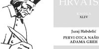 Predstavljanje knjige Jurja Habdelića uz 410. obljetnicu rođenja