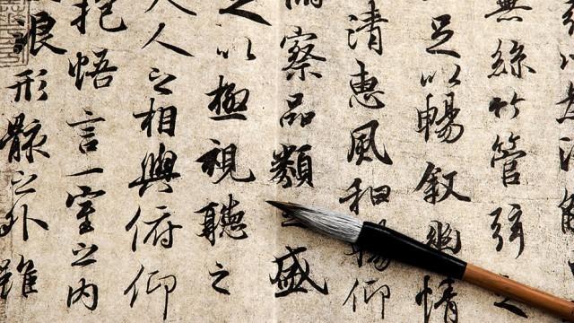 Mala škola života – Kineska kaligrafija